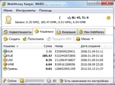 vidi-koshelkov-webmoney